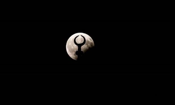 Parçalı Ay Tutulması