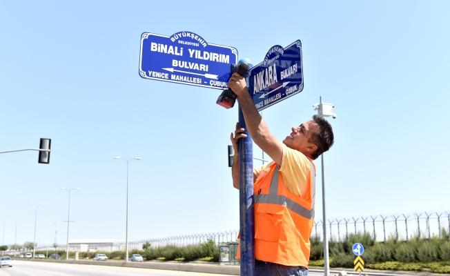 Meclis Başkanı Binali Yıldırım'ın Adı Başkent'te Yaşayacak...