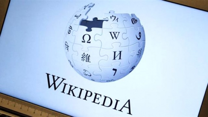 Wikipedia açılacak