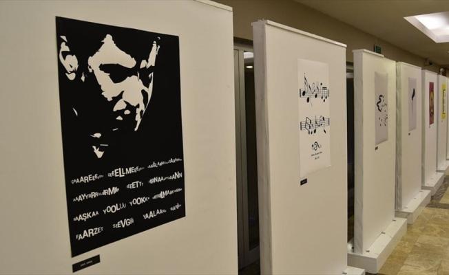 İbrahim Erkal'ın hayatını anlatan 'Ömrüm' belgeselinin galası yapıldı