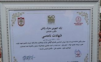 Şehit öğrenciler için 104 yıl sonra diploma