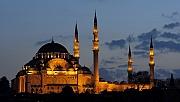 Ankara'da Bugün İftar ve İmsak Vakitleri (22 Mayıs Salı)