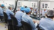 Türkiye'nin 'en büyük yerli' cep telefonu fabrikası faaliyete geçti